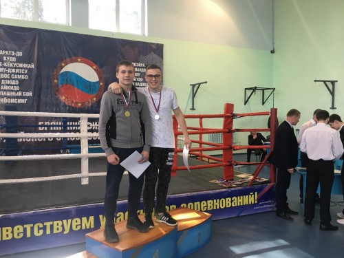 Межрегиональный турнир по боксу в  спортивном центре «Триумф» памяти боксеров г.Фокино.