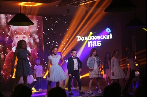 «Мисс Брянск-2019»