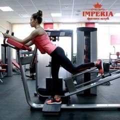 """Теперь накачать мышцы в фитнес-клубе """"IMPERIA"""" стало еще проще!"""
